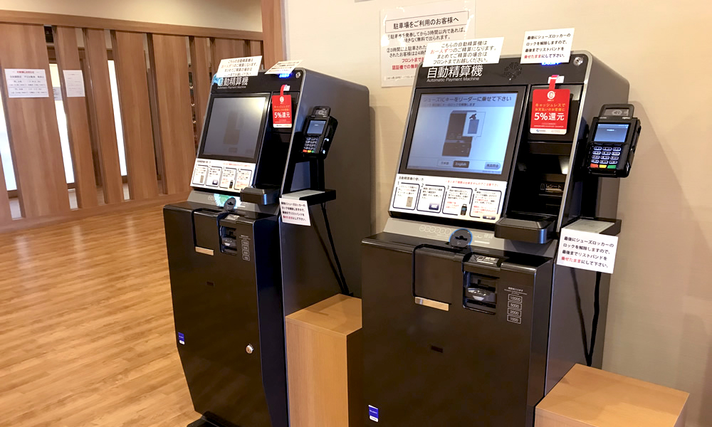 Automatic Payment Machine