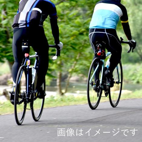 自転車処 空輪